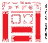 asian frames. traditional... | Shutterstock .eps vector #1562989102