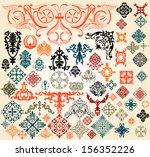 design elements | Shutterstock .eps vector #156352226