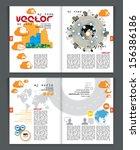 magazine layout. vector | Shutterstock .eps vector #156386186