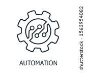 automation. electronic control. ... | Shutterstock .eps vector #1563954082