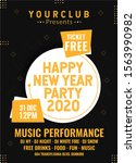 happy new year party poster | Shutterstock . vector #1563990982