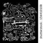 set pumpkins and more for... | Shutterstock .eps vector #156410108