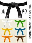 Collection of Judo or other martial art belts (the foreign text means JUDO)