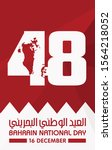 independent day of bahrain.... | Shutterstock .eps vector #1564218052
