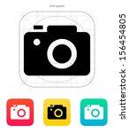 slr camera icon. vector...