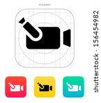 portable camera icon. vector...
