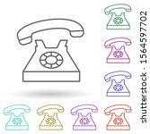 home phone multi color icon....