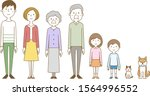 illustration of a happy family.   Shutterstock .eps vector #1564996552