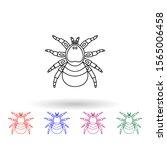 spider multi color icon. simple ...