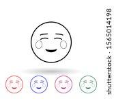 shy multi color icon. simple...