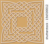 islamic patterns | Shutterstock .eps vector #156530012