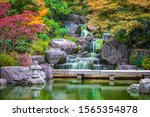 Waterfall At Kyoto Garden In...