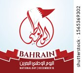 independent day of bahrain.... | Shutterstock .eps vector #1565369302