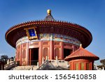 Chinese Ancient Temple Of...