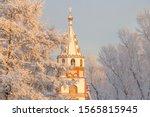 Winter Landscape Of Frosty...