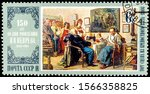 Small photo of 11 14 2019 Divnoe Stavropol Territory Russia postage stamp USSR 1989 150 years since the birth of N.V. Nevreva 1830-1904 bargaining - a scene from the serfdom of 1866 painting reproduction