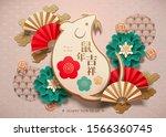 paper art chubby rat and...   Shutterstock .eps vector #1566360745