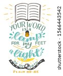 Hand Lettering Your Word Is A...