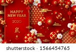 2020 chinese new year greeting... | Shutterstock .eps vector #1566454765