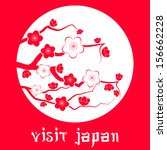 cherry blossom. sakura branch... | Shutterstock .eps vector #156662228