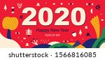 happy new year 2020 vector logo ... | Shutterstock .eps vector #1566816085