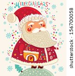 merry christmas and happy new... | Shutterstock .eps vector #156700058
