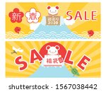 japanese new year sale in 2020... | Shutterstock .eps vector #1567038442
