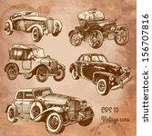 Set Of Vintage Cars
