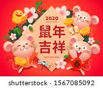 happy year of the rat cute mice ... | Shutterstock .eps vector #1567085092