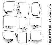 set of comic speech bubbles... | Shutterstock .eps vector #1567187092