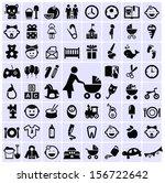 babe,bebek,bebek giyim,bebek telsizi,yatak,bisiklet,bisiklet,şişe,kase,oğlan,çocukluk,çocuklar,giyim,giyim,beşik