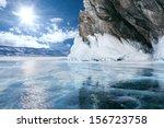 Landscape Of Lake Baikal In...