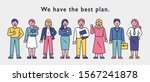 experts are lining up and... | Shutterstock .eps vector #1567241878