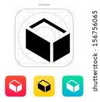 empty box icon. vector...