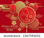 happy new year2020  gong xi fa... | Shutterstock .eps vector #1567593652