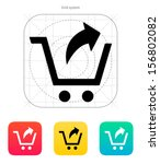 remove from shopping cart icon. ...