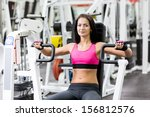 young women do a workout at the ... | Shutterstock . vector #156812576