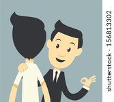 businessman help each other   Shutterstock .eps vector #156813302
