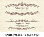 elegant text frames. | Shutterstock .eps vector #15686542