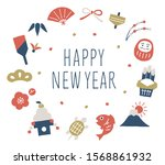 japanese new year's icons hand...   Shutterstock .eps vector #1568861932