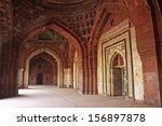 Interior Of Qila I Kuna Mosque...