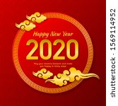 new year 2020 greeting... | Shutterstock .eps vector #1569114952