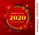 new year 2020 greeting... | Shutterstock .eps vector #1569114955