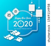 new year 2020 greeting... | Shutterstock .eps vector #1569114958