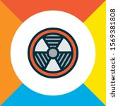bio hazard icon colored line... | Shutterstock .eps vector #1569381808