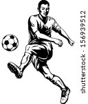 soccer football player in... | Shutterstock .eps vector #156939512