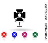 spotlight simple multi color...