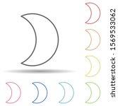 brightness sign in multi color...   Shutterstock .eps vector #1569533062