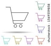 market basket multi color icon. ...