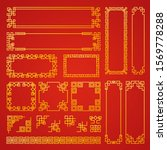 chinese decoration frames.... | Shutterstock .eps vector #1569778288
